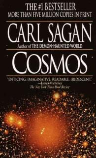 Cosmos (Reissue)