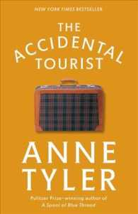 The Accidental Tourist (Ballantine Reader's Circle) (Reprint)