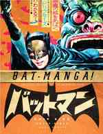 Bat-Manga! : The Secret History of Batman in Japan