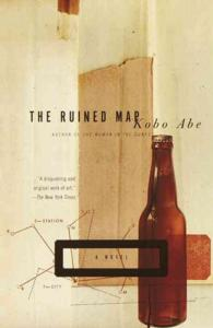 The Ruined Map (Reprint)