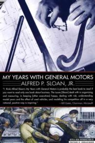 My Years with General Motors (Reissue)