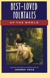Best Loved Folktales of the World
