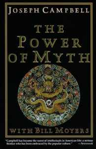 The Power of Myth (Reissue)