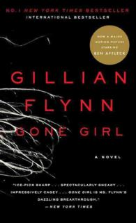 Gone Girl (OME A-Format)