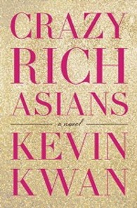 Crazy Rich Asians (OME C-Format)