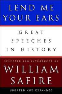 Lend Me Your Ears : Great Speeches in History (EXP UPD)