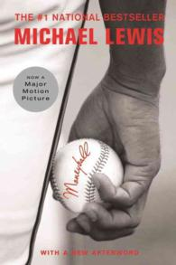 Moneyball : The Art of Winning an Unfair Game (Reprint)