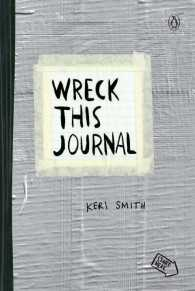 Wreck This Journal : Duct Tape (Expanded)