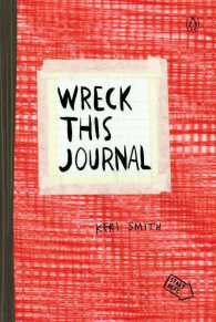 Wreck This Journal : Red (CSM EXP)