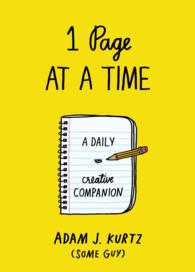 1 Page at a Time : A Daily Creative Companion (CSM)