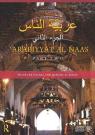 Arabiyyat al-Naas : An Intermediate Course in Arabic (PAP/COM BL)