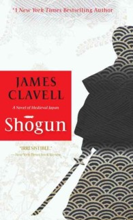Shogun : The Epic Novel of Japan (Reissue)