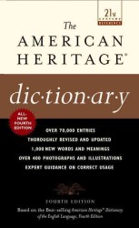 American Heritage Dictionary (21st Century Reference) (4TH)