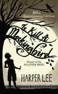 To Kill a Mockingbird (Reprint)