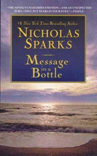 Message in a Bottle (Reissue)