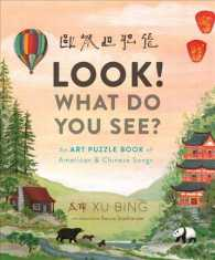 Look! What Do You See? : An Art Puzzle Book of American & Chinese Songs