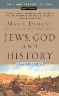 Jews, God, and History (2ND)