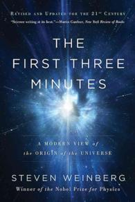 �N���b�N����ƁuThe First Three Minutes : A Modern View of the Origin of the Universe�v�̏ڍ׏��y�[�W�ֈړ����܂�
