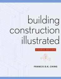 Building Construction Illustrated (4TH)