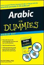 Arabic for Dummies (3-Volume Set) <3 vols.> (3 vols.) (Bilingual)