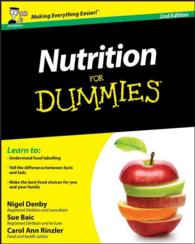 Nutrition for Dummies -- Paperback (2 Rev ed)