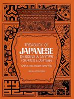Treasury of Japanese Designs and Motifs for Artists and Craftsmen (Dover Pictorial Archive Series)