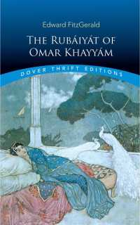 The Rubaiyat of Omar Khayyam (Dover Thrift Editions)