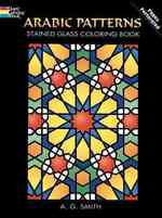 Arabic Patterns Stained Glass Coloring Book : Stained Glass Coloring Book