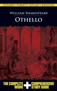 Othello : Thrift Study Edition (Dover Thrift Study Editions) (Reprint)