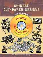 Chinese Cut-Paper Designs : Electronic Clip Art (CDR/PAP)