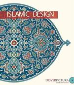 Islamic Design (PAP/CDR)