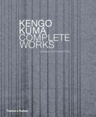 Kengo Kuma : Complete Works (Reprint)