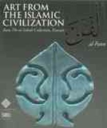 Al-fann: Art from the Islamic Civilization : From the Al-sabah Collection, Kuwait -- Paperback