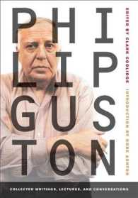 Philip Guston : Collected Writings, Lectures, and Conversations (The Documents of Twentieth-century Art)