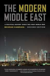 The Modern Middle East : A Political History since the First World War (2 Revised)