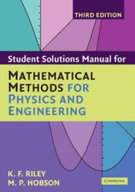 Student Solution Manual for Mathematical Methods for Physics and Engineering (3 SOL)