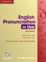 English Pronunciation in Use Elementary Book with Answers, Audio Cds and Cd-rom. (PAP/CDR/CO)