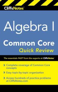 �N���b�N����ƁuCliffsnotes Algebra I Common Core Quick Review (Cliffsnotes)�v�̏ڍ׏��y�[�W�ֈړ����܂�