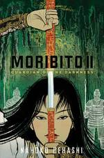 Moribito II : Guardian of the Darkness (Moribito)