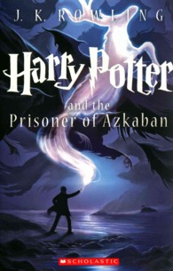 Harry Potter and the Prisoner of Azkaban (Harry Potter) (Reprint)
