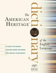 The American Heritage Dictionary of the English Language (5 IND THM)
