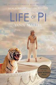Life of Pi : A Novel (MTI REP)
