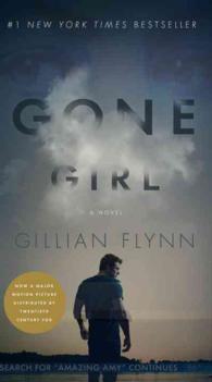 Gone Girl (REP MTI)