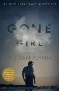 Gone Girl (MTI)