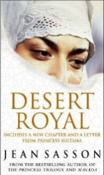 Desert Royal : Princess 3 -- Paperback