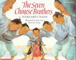 Seven Chinese Brothers (Reprint)