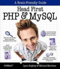 Head First : Php & Mysql (A Brain-friendly Guide)