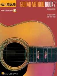 Hal Leonard Guitar Method Book 2 (2 PAP/COM)