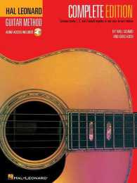 Hal Leonard Guitar Method - Complete Edition : Books 1, 2 and 3 Bound Together in One Easy-to-use Volume! (2 SPI PAP/)