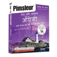 Pimsleur for Hindi (4-Volume Set) : English for Hindi Speakers (Abridged)